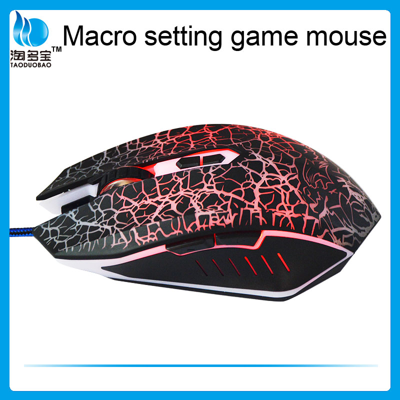 Professional VMO-119 optical 2400 DPI 6d wired gaming mouse