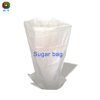 Quality 50kg Packaging Plastic Bag