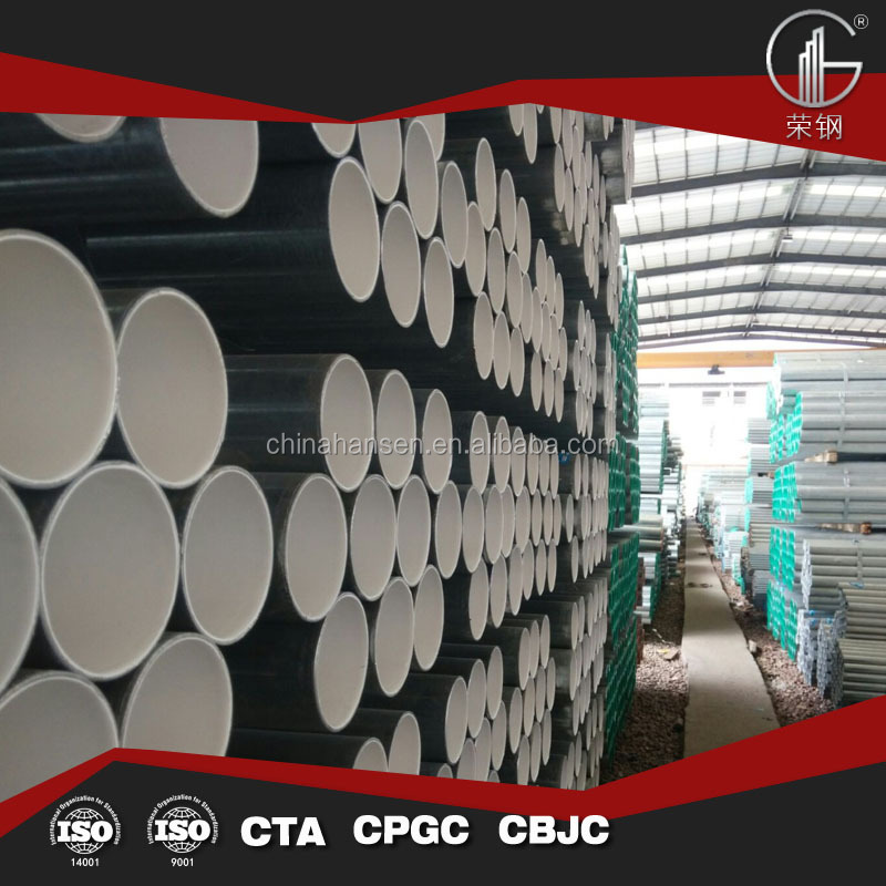 the best offer wholesale alibaba 2.5 inch pvc water pipe prices