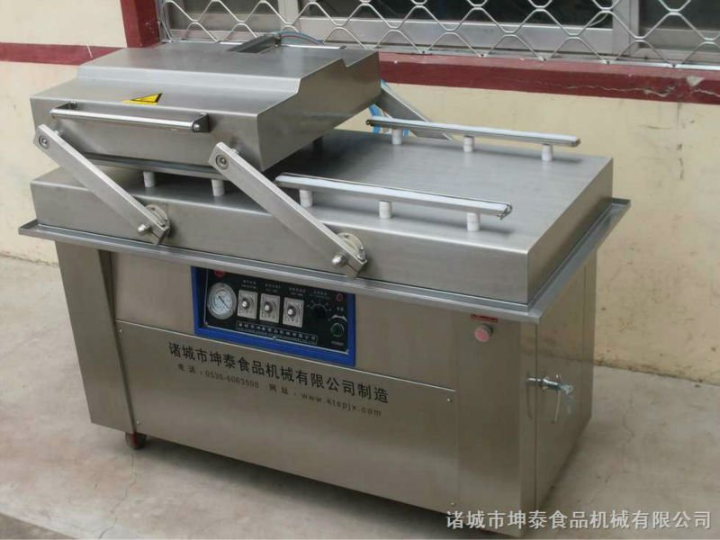 best quality seafood vacuum packaging machine