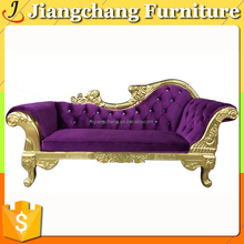 2017 Different Romantic Living Room Furniture Chaise Lounge Sex Sofa Chair