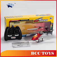 2015 new teenager's plane toy remote control aircraft airplane toys can fly
