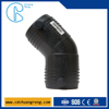 HDPE Water/Gas Plastic Fittings