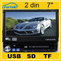 new 7 inch android car radio 1 din MP5 RMVB video