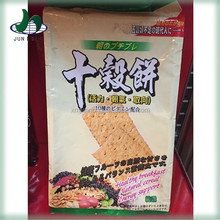 Hot sale healthy raw materials for biscuit