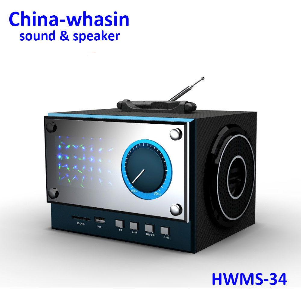 HWMS-34 China-whasin/chinawhasin audio sound & speaker