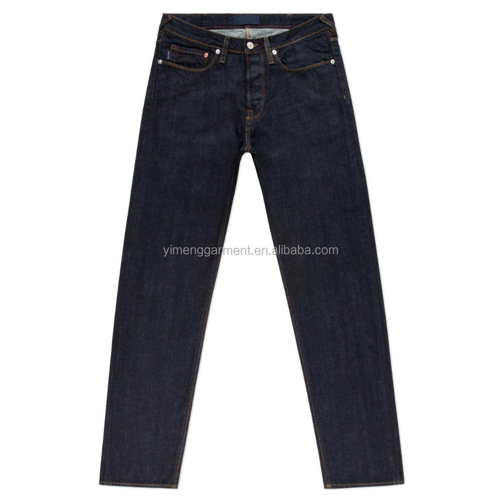 Men six pockets jeans pants balloon jeans for men