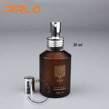 Customized logo Amber Color 30ml pet bottle Lotion Pump Sprayer essential oil pet bottle