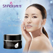 OEM Lemon&Aloe Vera golden pearl skin whitening face night cream for men