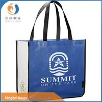 folding reusable matt glossy laminated pp woven plastic tote bags with handles