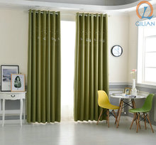 Best selling newest design nautical blackout curtains