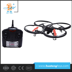 chinese toy manufacturers wholesale 2.4g 4ch drone profesional with led light