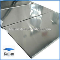410 430 409 304 4' x 8' Stainless Steel Sheets