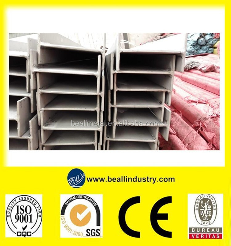 GB standard ASTM A366 IPE270 hot rolled steel i beam prices for vessel From Shanghai Supplier