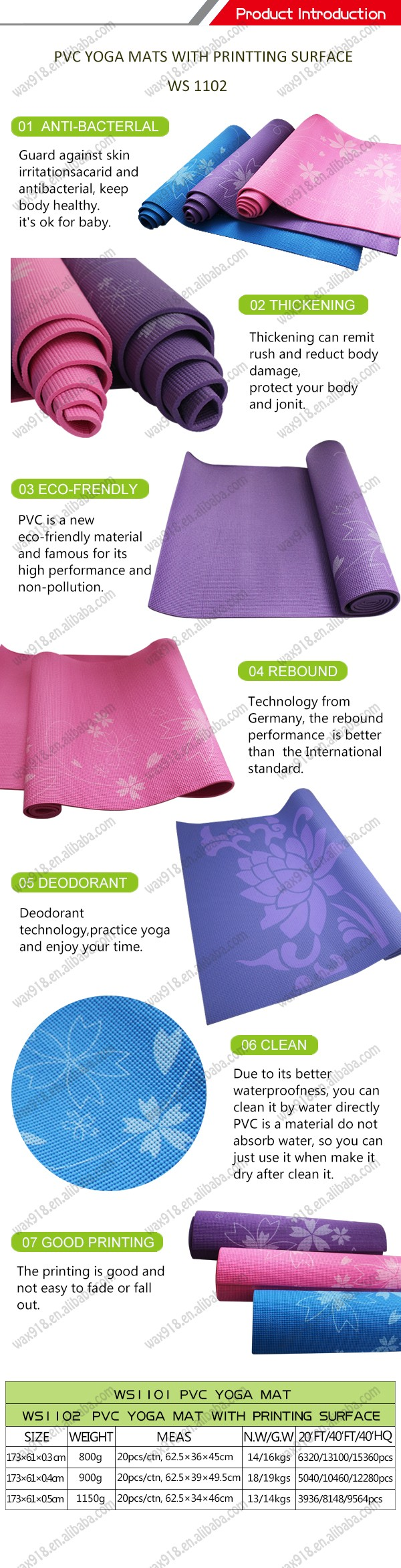 flower printed pvc yoga mat with 6P free
