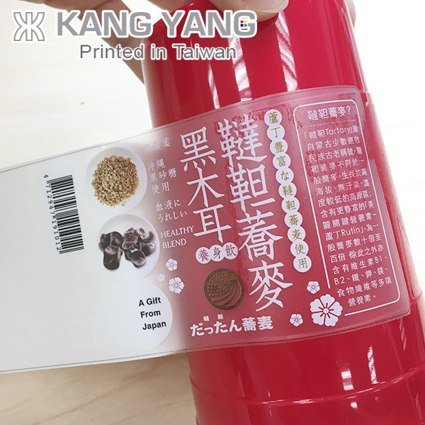 Waterproof Clear Adhesive Label Of Transparent Bottle Labels Sticker