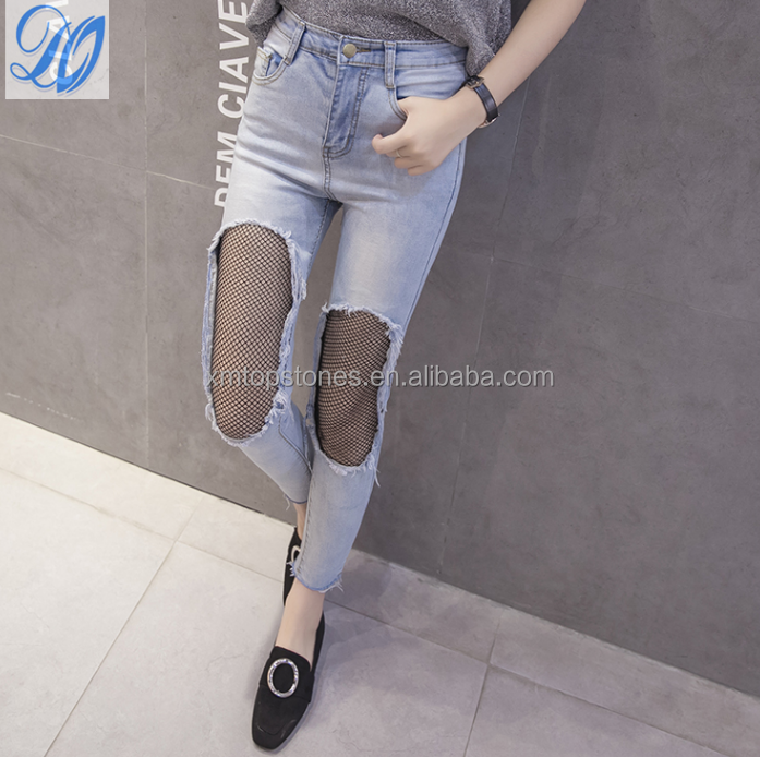 China Jeans Manufacturers All Kinds of Ripped Denim Jeans For Women