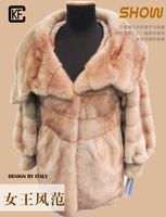good quality mink fur long coat dyed scan brown