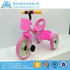2016 Top Quality children baby trike /foldable kids smart trike / classic PUSH children tricycle with safety belt