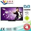 /product-detail/2017-smart-tv-led-for-32-inch-led-tv-digital-smart-tv-60602978686.html