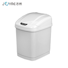 cheap 18 Liter household kitchen plastic square shape white recycle sensor trash bin