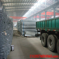 Galvanized Steel Round Pipe size pipe insulation material