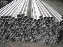 flexible thin wall aluminum tube