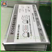 Hot sale cheap hard plastic sheet
