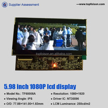 best selling 1080p/1440p tft dsi vr display 6 inch with hdmi to dsi bridge for glasses TF60008A