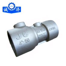 gg20 gg25 Non-standard sand casting grey iron pipe price