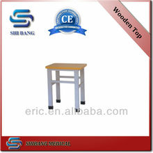 SJ-DC004 laboratory wood stool