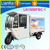 2016 new type electric tricycle for ice cream,bread, vegetables, foods/foods delivery electric tricycle