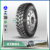 High quality keter tyres, high performance tyres with competitive pricing