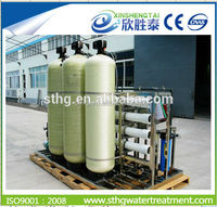 deep well drinking water purification equipment