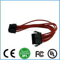 25cm Red sleeved ATX/PCI-e 8Pin Female to 4+4 Pin Male Power Extension Cable