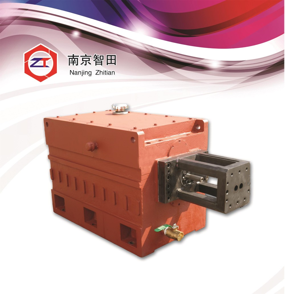 Type 30 SHG mini planetary gearbox for extruder machine