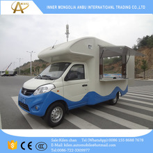 Best price FOTON 4x2 mobile food truck for sale