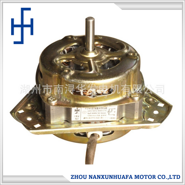 Cheap price electric spin motor for washing machine