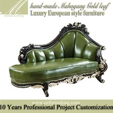 HG506 Antique reproduction french style sofa with low price
