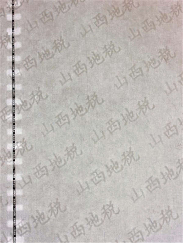 custom security watermark paper