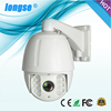 new products, PTZ ip camera, high speed dome camera outdoor, night vision - PT7B118S130
