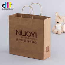 Factory Direct Price Custom Grocery Brown Kraft Paper Packaging Bag with Logo
