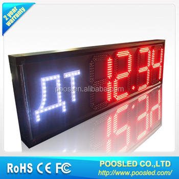 gas station screen \ gas station digital signage \ waterproof gas station price sign