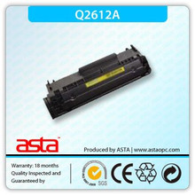 Q2612A asta black toner cartridges with ISO9001certificate