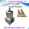 Meat Processing Equipment Poultry Feather Plucker