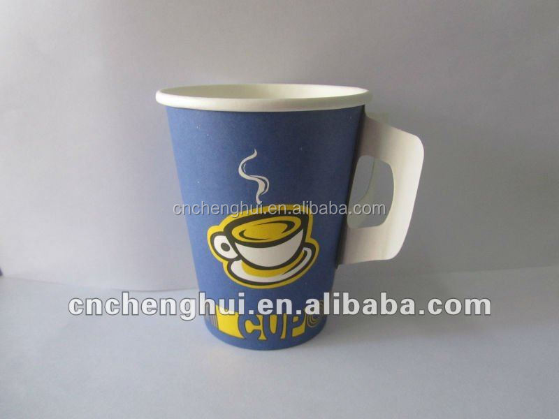 7oz Hot Drink Paper Cup With Handle