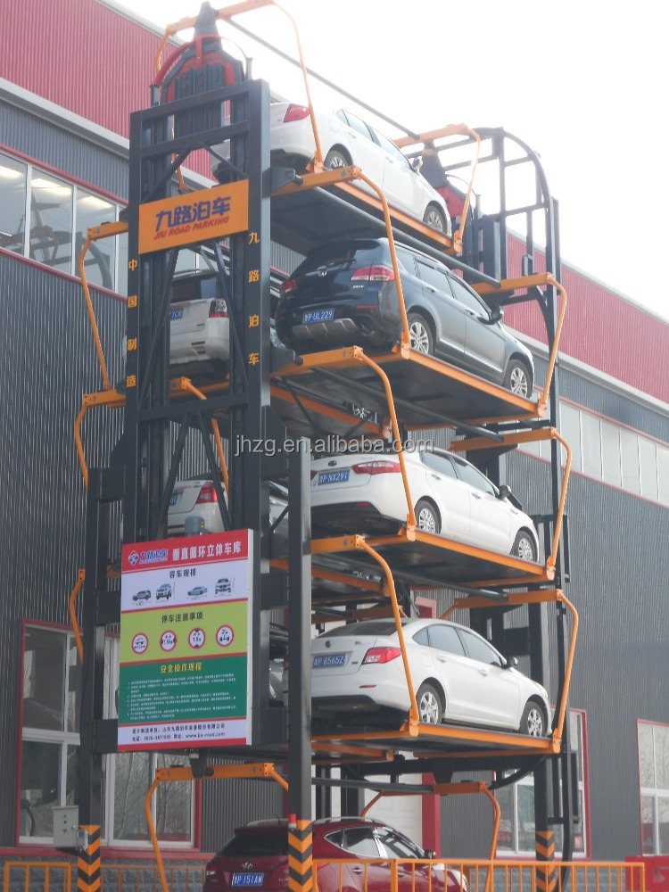 Intellegent Vertical Small Rotary Automated Parking System