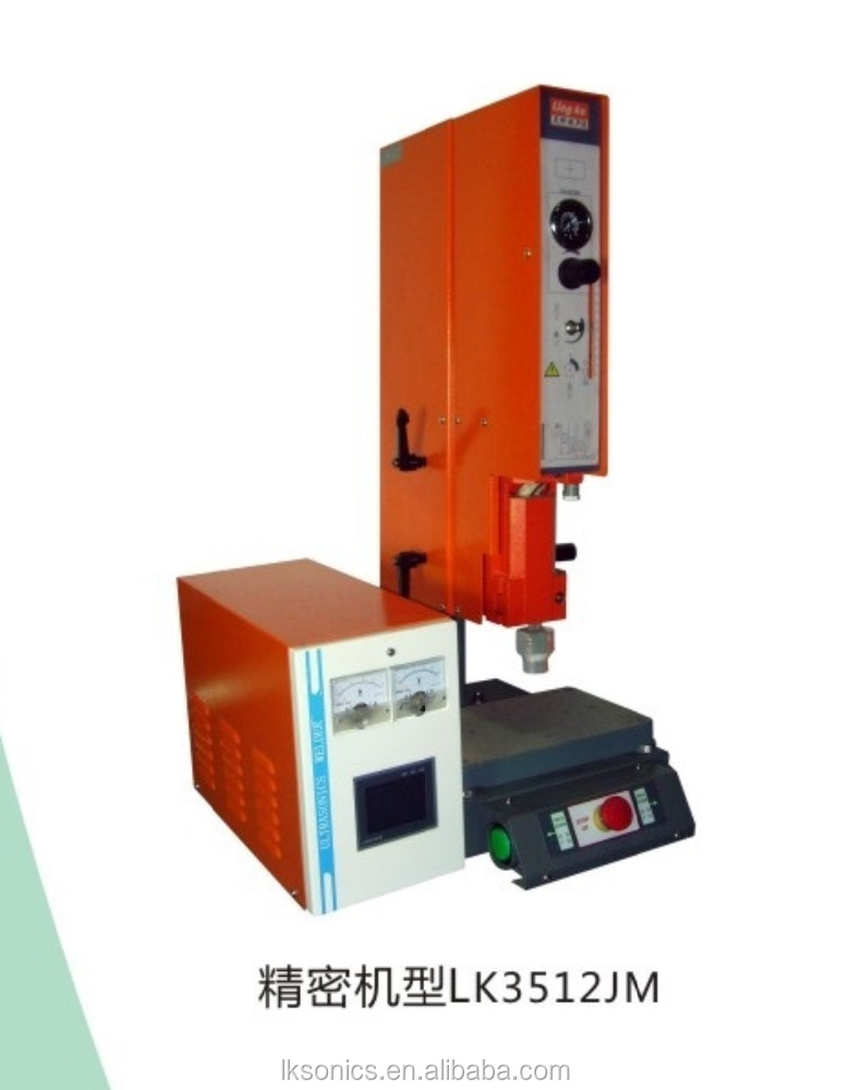 Ultrasonic Plastic Welding Machine for Protable Fluorescent Lamp Shade
