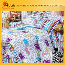 New design quilting simple cotton fabric for bed sheet in roll