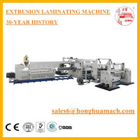 Paper PE coating machine, PE coated paper roll, one side coating extrusion machine line